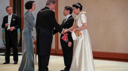 Photo: Secretariat for the Ceremonies of Imperial Succession